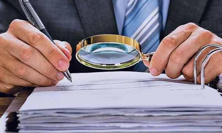 گزارش حسابرسی